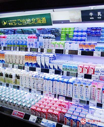 北海道旭川購物推薦必逛永旺夢樂城「AEON MALL 旭川站前」的超市的北海道牛奶