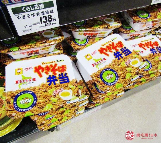 北海道旭川購物推薦必逛永旺夢樂城「AEON MALL 旭川站前」的超市的北海道日式炒麵