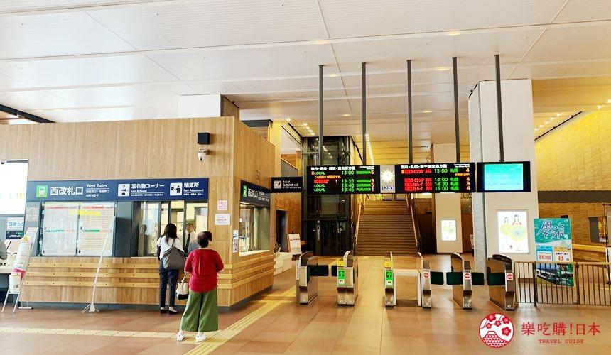 北海道旭川購物推薦必逛永旺夢樂城「AEON MALL 旭川站前」的交通方式步驟一