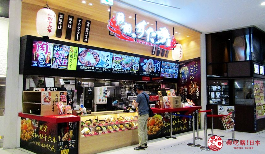 北海道旭川購物推薦必逛永旺夢樂城「AEON MALL 旭川站前」的一樓美食廣場的店家