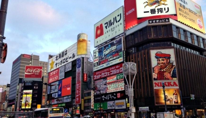 日本北海道的熱鬧街頭