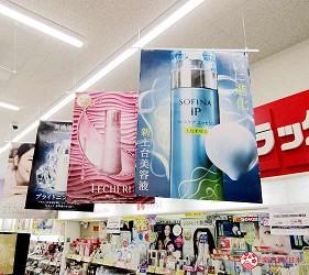 札幌必逛药妆「SUNDRUG 狸小路2丁目店」的各家品牌形象广告海报