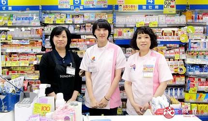 札幌必逛药妆「SUNDRUG 狸小路2丁目店」的店员照