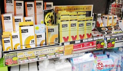 札幌必逛藥妝「SUNDRUG 狸小路2丁目店」販售的樂敦製藥 Obagi 保養系列