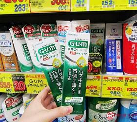 札幌必逛药妆「SUNDRUG 狸小路2丁目店」贩售的 GUM 牙周护理牙膏
