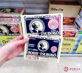札幌必逛药妆「SUNDRUG 狸小路2丁目店」贩售的 ROIHI-TSUBOKŌ 肩酸腰痛温感贴布