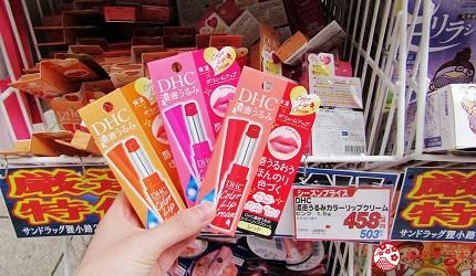 札幌必逛药妆「SUNDRUG 狸小路2丁目店」贩售的 DHC 浓密保湿润色护唇膏