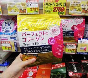 札幌必逛药妆「SUNDRUG 狸小路2丁目店」贩售的 Asahi Premier Rich 完美胶原蛋白粉