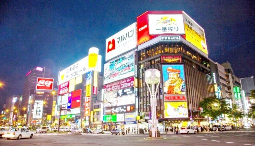 日本北海道札幌鬧區薄野街道