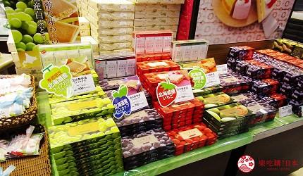 離新千歲機場最近!北海道必逛永旺購物中心「AEON 千歲店」的 AEON 美食區(AEON food court)的糕點店「morimoto」