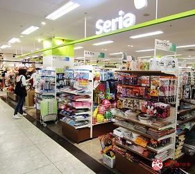 離新千歲機場最近!北海道必逛永旺購物中心「AEON 千歲店」的百圓店「Seria」