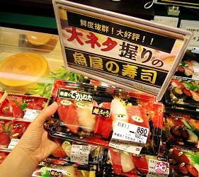 離新千歲機場最近!北海道必逛永旺購物中心「AEON 千歲店」的 AEON 超市販售大份量壽司