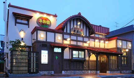 日本北海道的燒肉店平和園蘭豆分店外觀