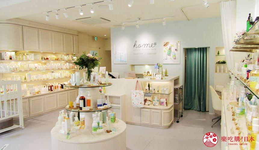 北海道無農藥溫和護膚品牌「Natural Island」的「Natural Island」直營店 home 札幌店店內一景