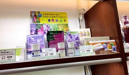 北海道無農藥溫和護膚品牌「Natural Island」的北海道道產子 Plaza 札幌店專櫃