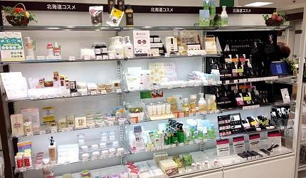 北海道無農藥溫和護膚品牌「Natural Island」的札幌東急百貨店專櫃