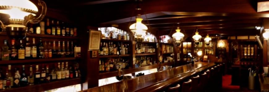 日本北海道札幌薄野區內的有名酒吧