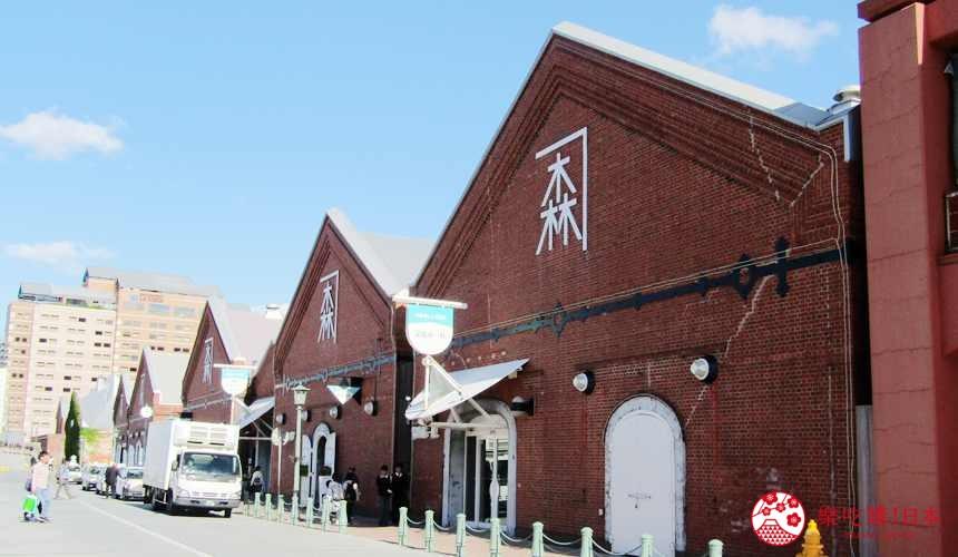 函館住宿推薦青年旅館「HakoBA 函館」附近的紅磚倉庫