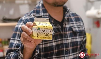 北海道道东四天三夜推荐行程的 ushiyado 民宿的手作奶油