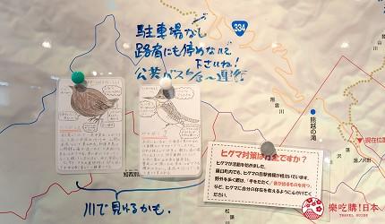 北海道道东四天三夜推荐行程的「知床国立公园  罗臼游客中心」的生态教学