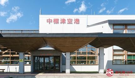 北海道道东四天三夜推荐行程必定经过根室中标津机场的外观
