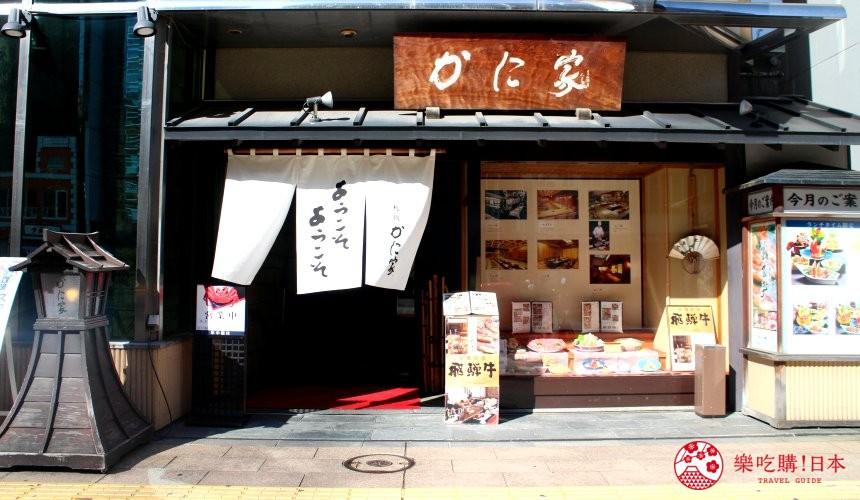 札幌螃蟹必吃推薦「螃蟹家本店」系列店家「螃蟹家」外觀