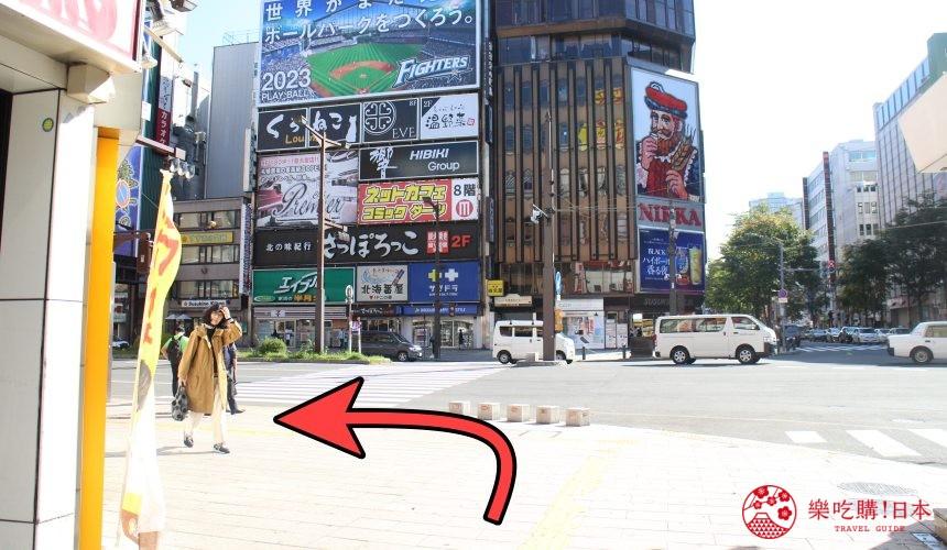 札幌螃蟹必吃推薦「螃蟹家本店」的交通方式步驟一