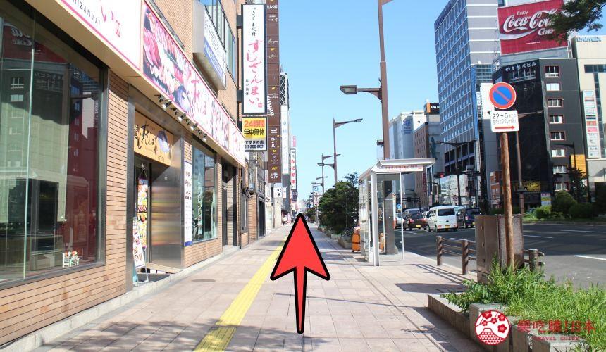 札幌螃蟹必吃推薦「螃蟹家本店」的交通方式步驟二