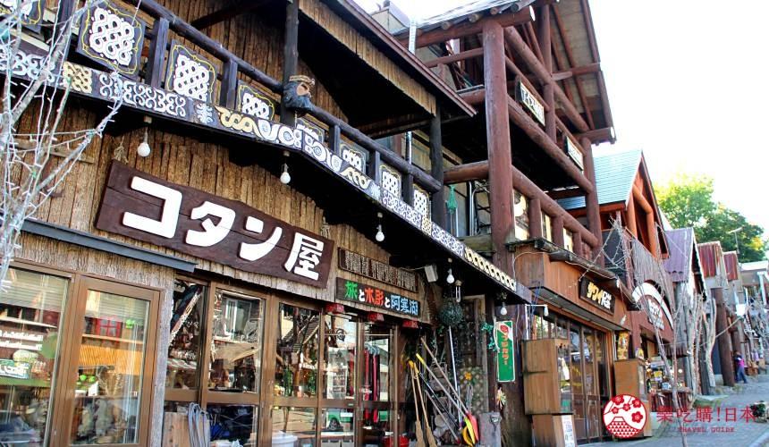 日本北海道自由行推介道東釧路的阿寒湖愛努村的商店