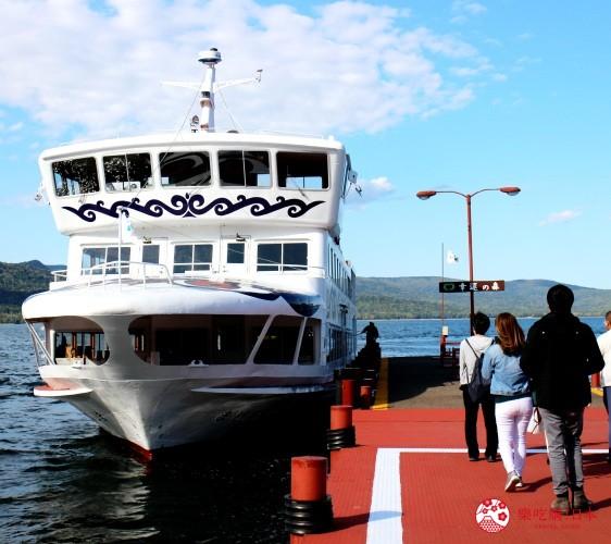 日本北海道自由行推介道東釧路的道東三湖中的阿寒湖的遊湖觀覽船碼頭