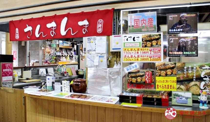 日本北海道自由行推介道東釧路的釧路漁人碼頭MOO內的名店