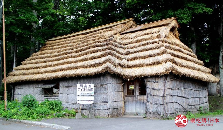 日本北海道自由行推介道東釧路的阿寒愛努村的阿寒湖愛努生活館