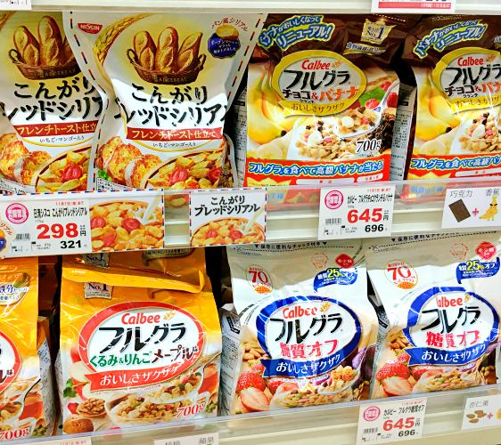 北海道札榥药妆店推荐SAPPORO DRUG STORE 狸小路5丁目店卖的水果麦片系列商品