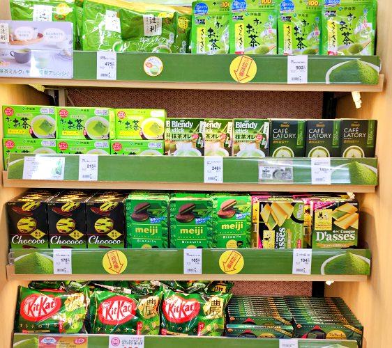 北海道札榥药妆店推荐SAPPORO DRUG STORE 狸小路5丁目店卖的抹茶系列商品