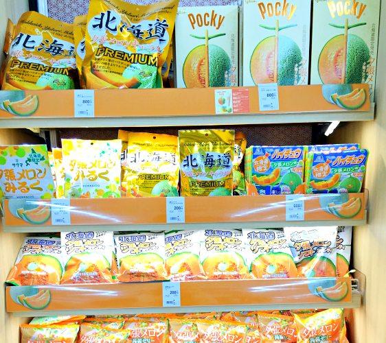 北海道札榥药妆店推荐SAPPORO DRUG STORE 狸小路5丁目店卖的哈密瓜系列商品
