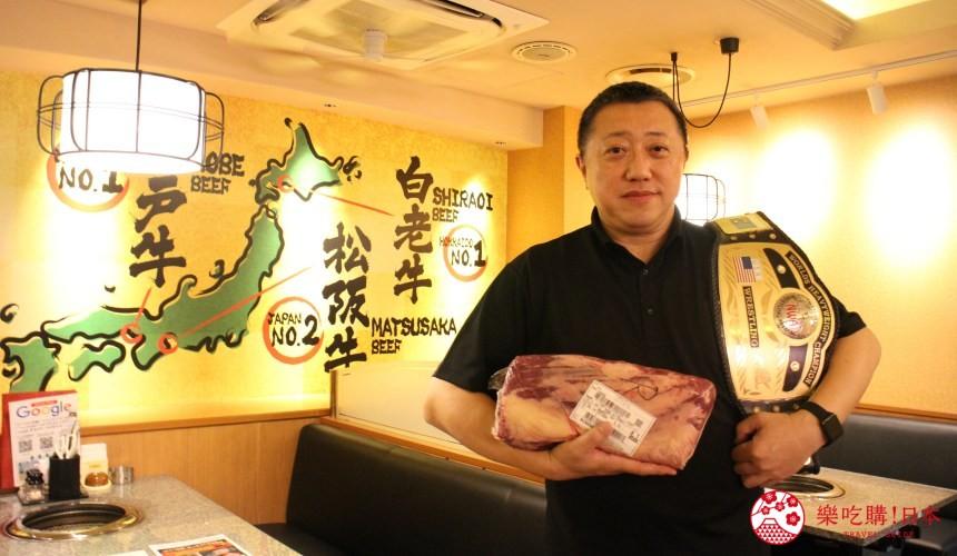 札幌和牛燒肉推薦「和牛黑澤」的老闆