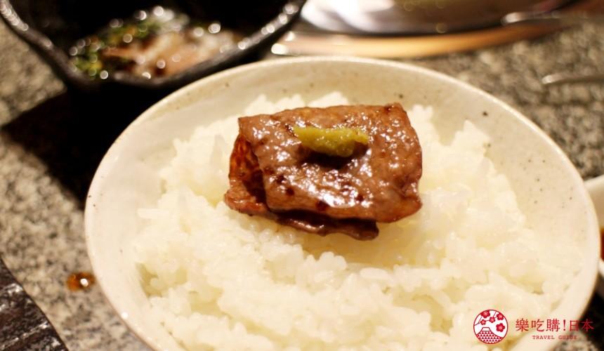 札幌和牛燒肉推薦「和牛黑澤」的白老牛三種稀少部位拼盤(白老牛希少部位3種盛り)燒肉加上白飯