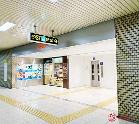 札幌住宿推薦狸小路、二條市場附近「WBF飯店札幌中央」的交通方式步驟一