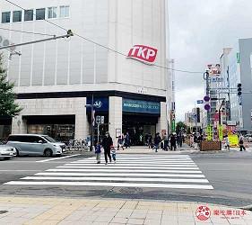 札幌住宿推薦狸小路、二條市場附近「WBF飯店札幌中央」的交通方式步驟二