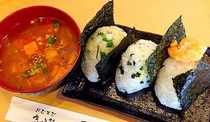 北海道必吃的絕品道地美食-飯糰九桑的食物