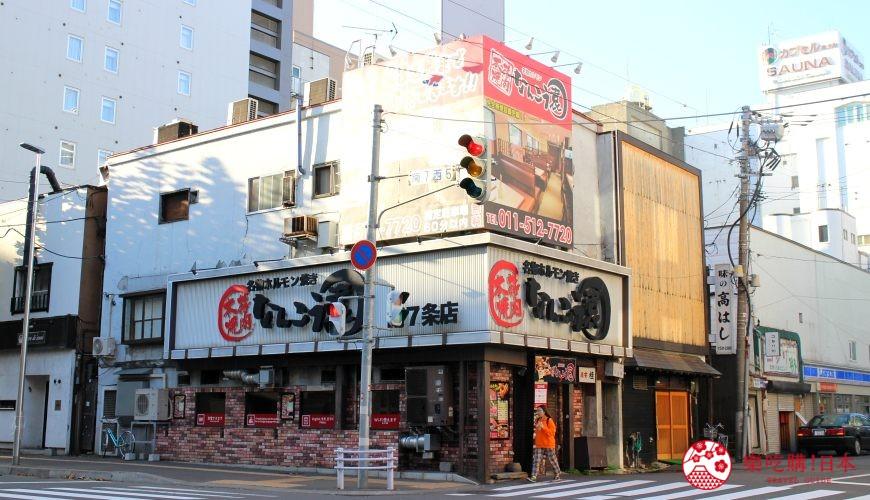 北海道超软嫩烧肉推荐!只用A4高级和牛的札幌人气烤肉店「NANKOU园」店家外观