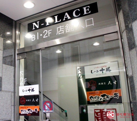 北海道自由行必去札幌食必吃和牛燒肉推薦推介美食店肉割烹八寸的大廈入口