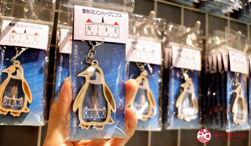 北海道亲子游推荐城堡式登别尼克斯海洋公园内城堡内商店内摆放的企鹅羽毛钥匙圈