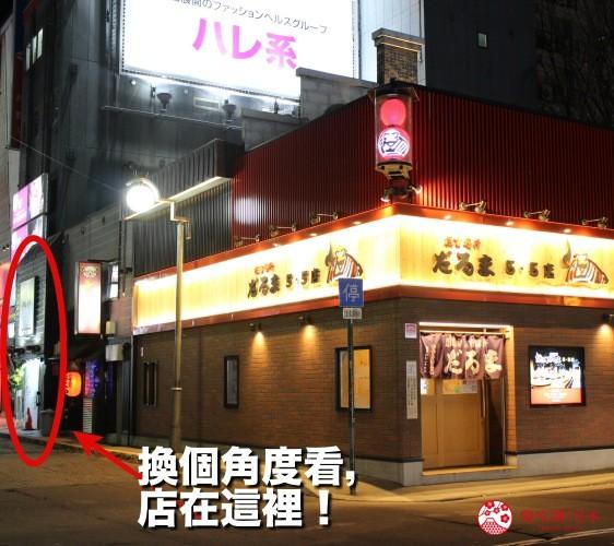 前往日本北海道自由行美食推薦推介薄野站附近和牛燒肉店BULL的步驟五從另一個角度可以發現,燒肉BULL就在店的後面