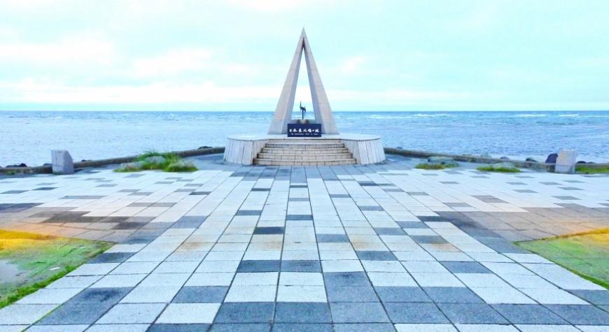 日本北海道最北端的地區稚内市宗谷的最北點地標宗谷岬