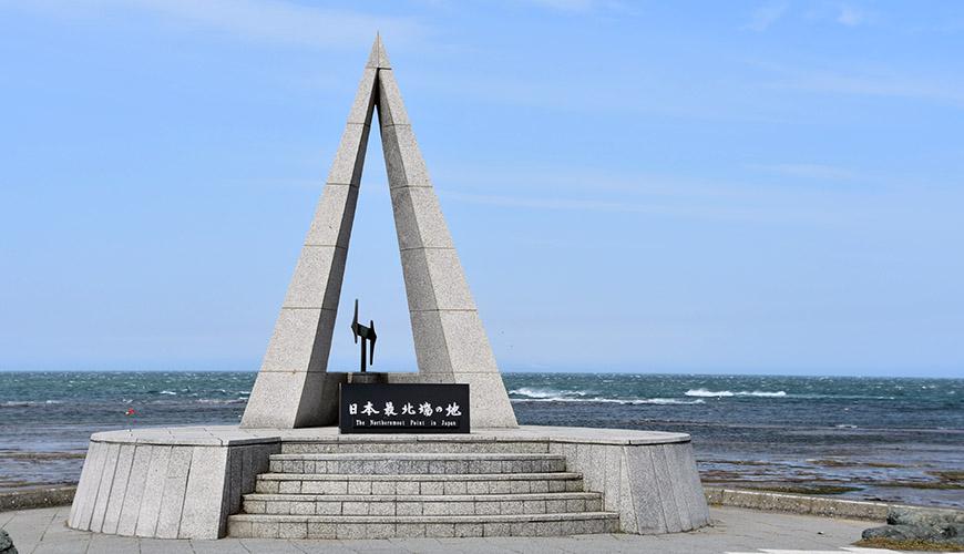 日本北海道最北端的地區稚内市宗谷的最北點地標宗谷岬紀念碑