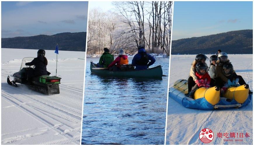 北海道道東三湖必玩雪上活動推薦推介雪上電單車湖冰獨木舟雪上象皮艇
