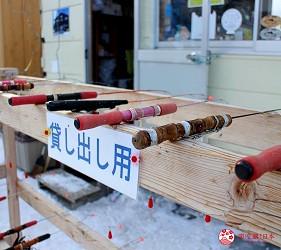 北海道道東三湖必玩雪上活動推薦推介冰上垂釣可借用的釣竿