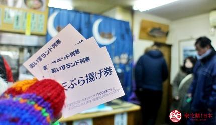 北海道道東三湖必玩雪上活動推薦推介冰上垂釣後換食用公魚的兌換券