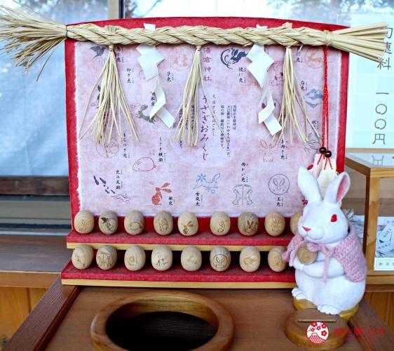 北海道函馆青森弘前行程推荐推介滑雪温泉雪樱点灯日本北国风情汤仓神社兔子签守